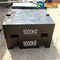 纯铁铸造1000kg耐用型砝码