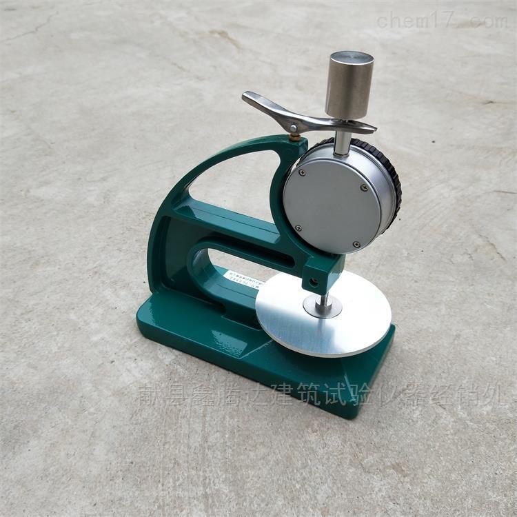 防水卷材测厚仪,橡胶测厚度仪