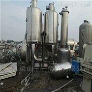 二手强制循环蒸发机器
