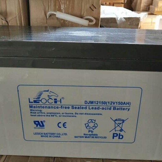 理士蓄电池DJM12150批发零售