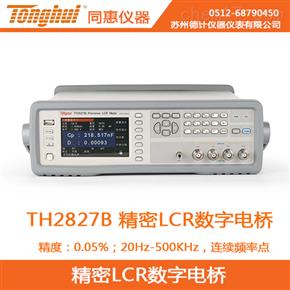 TH2827B同惠精密LCR测试仪