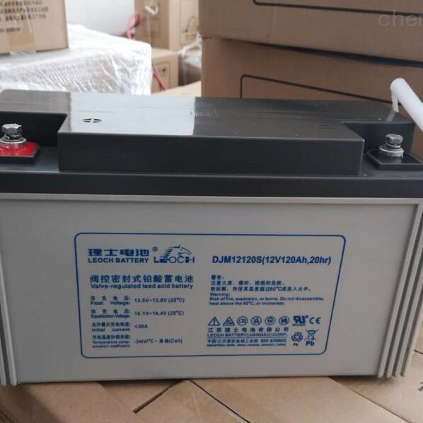 理士蓄电池DJM12120S现货