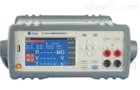 中策ZC2683A绝缘电阻测试仪