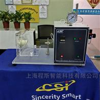 CSI-35口罩血液穿透仪器专用合成血液