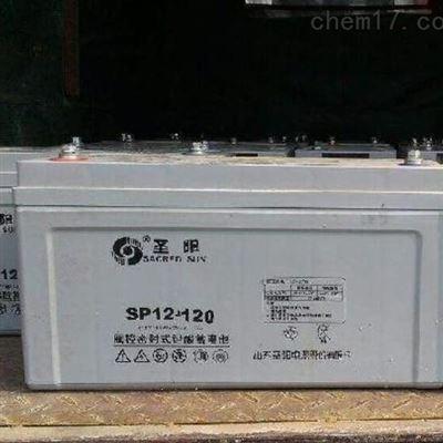 SP12-65 12V65AH圣阳SP12-65 12V65AH UPS不间断蓄电池