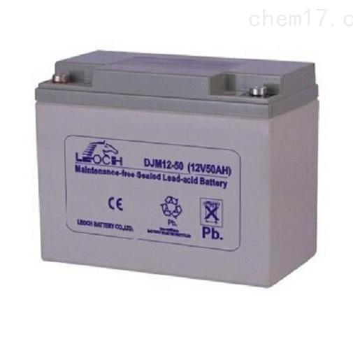 理士蓄电池DJM12-50供应商