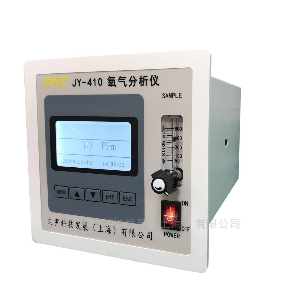 新型氧化锆微量氧分析仪