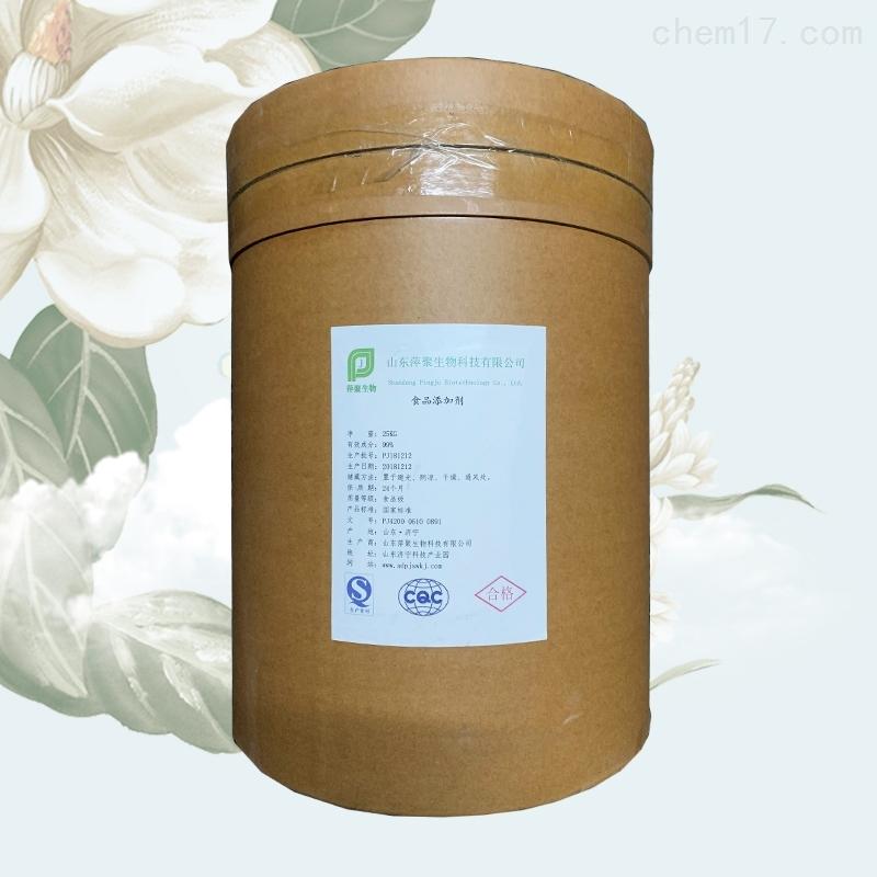维生素B5生产厂家价格