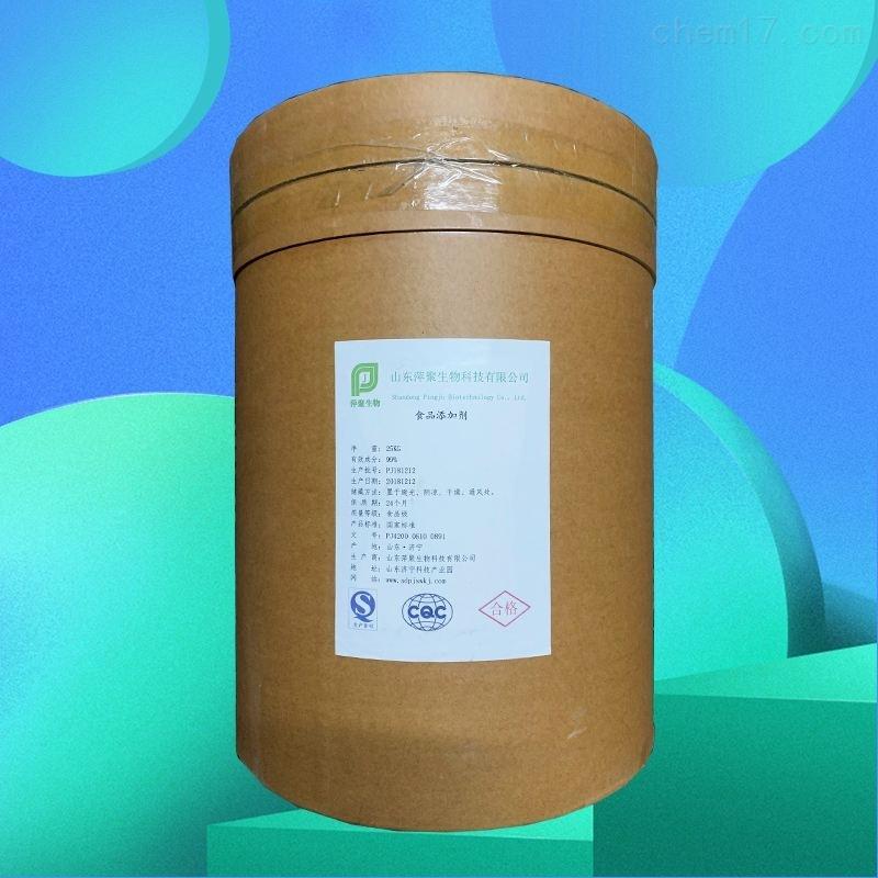 维生素C钙生产厂家价格