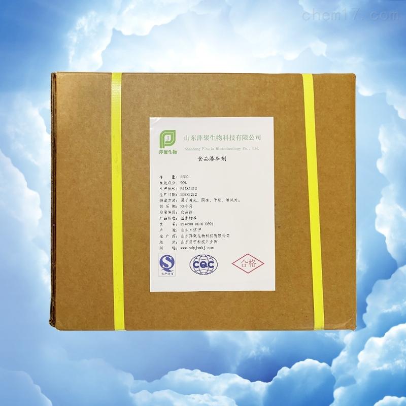 维生素D3生产厂家价格