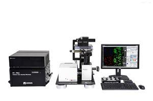 科研级倒置共聚焦显微镜