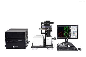 K1-Fluo DMB科研级倒置共聚焦显微镜