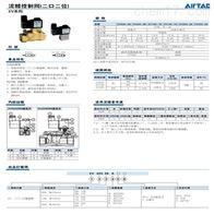 2KL、2KS、2L焦作亚德客气控角座阀参数厂商出售