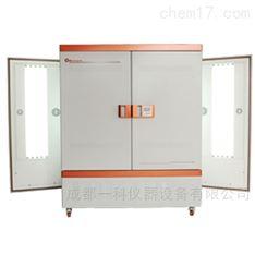 人工气候箱--上海博迅
