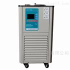 DHJF-4005超低溫恒溫攪拌反應槽