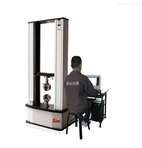 紧固件材料拉力机