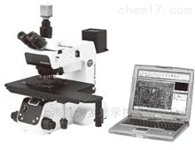 奧林巴斯MX-IR / BX-IR透視近紅外顯微鏡