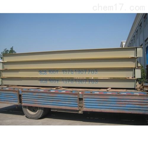80T出口型地秤,出口型電子汽車衡,出口型100噸汽車衡