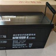 12V200AH三瑞蓄电池6FM200-X提供全新正品