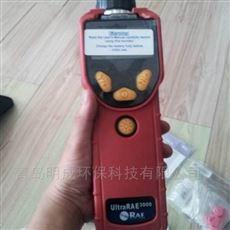 手持式PID检测仪PGM-7360特种PPB级VOC检测