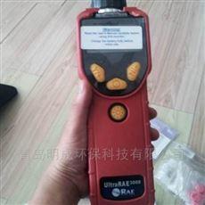 李工推荐美国华瑞VOC气体检测仪PGM-7360