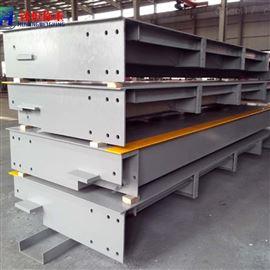 SCS-80t上海80噸出口結構汽車衡價格