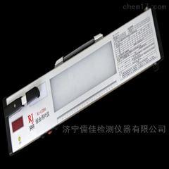 儒佳 RJ-LED86观片灯与黑白密度计一体