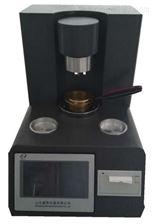 ST147油脂定溫閃燃儀自動  147食品油及藥品檢測