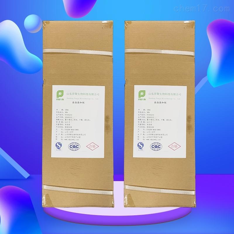 鱼油粉生产厂家价格