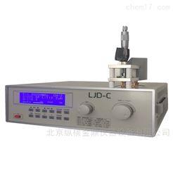 介电常数测定仪(介质损耗测试仪)