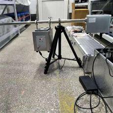 LB-1080一体化全程加热烟枪固定污染源综合取样管