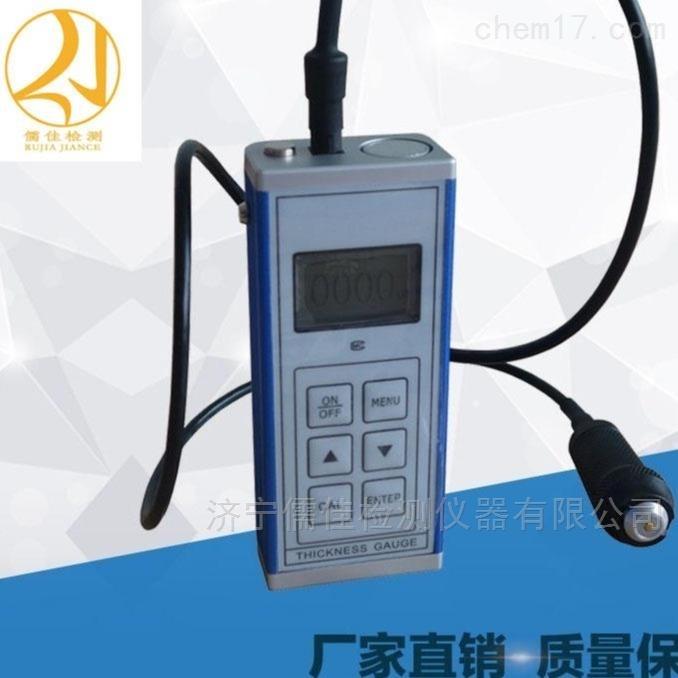 儒佳RJTC-5000穿透涂层型超声波测厚仪