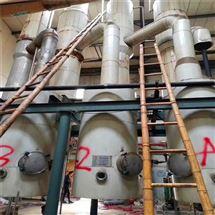 1吨 2吨 4 15 30吨二手钛材四效30吨,316材质四效60吨蒸发器
