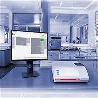 粒度分析軟件