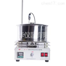 DF-101TDF-101T系列集熱式恒溫加熱磁力攪拌器
