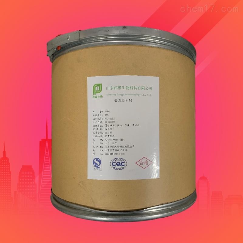 海藻酸钠生产厂家价格