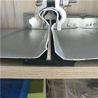 65/400-430型铝镁锰板铝合金支座报价单