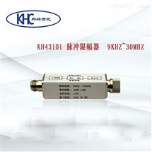 KH43101KH43101型脉冲限幅器北京科环