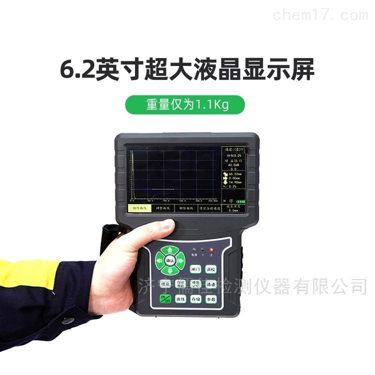 儒佳RJUT-510超声波,金属探伤仪