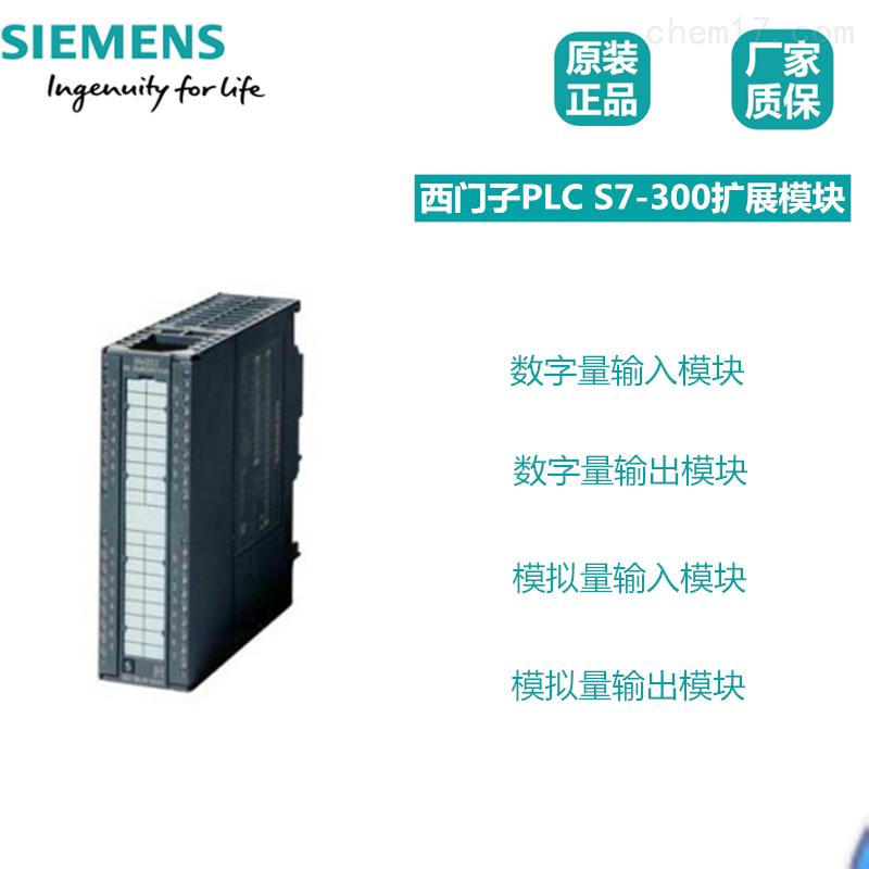 西门子触摸屏一级代理商6AV6643-0DD01-1AX1