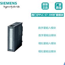 西门子触摸屏一级代理商6AV2124-2DC01-0AX0