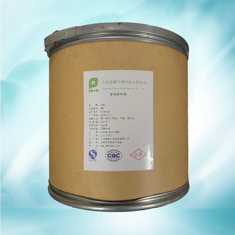 山梨酸钾生产厂家价格
