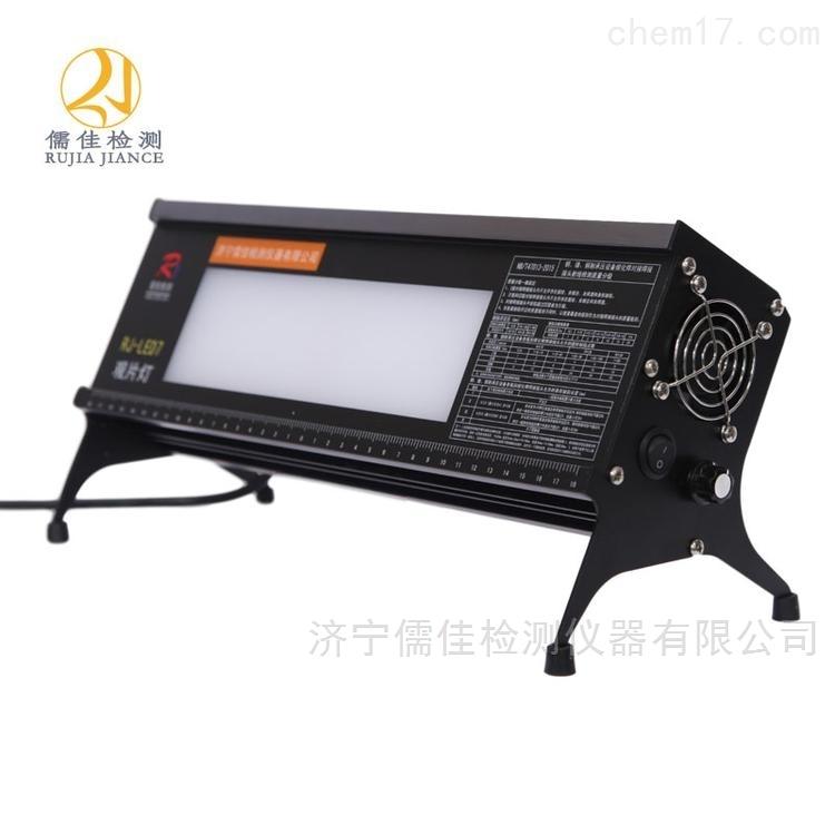 儒佳RJ-LED7高亮度/X射线观片灯