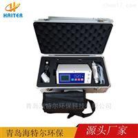 HT-BH泵吸式二氧化碳检测仪 厂家直销