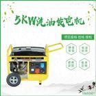 8KW电启动汽油发电机报价