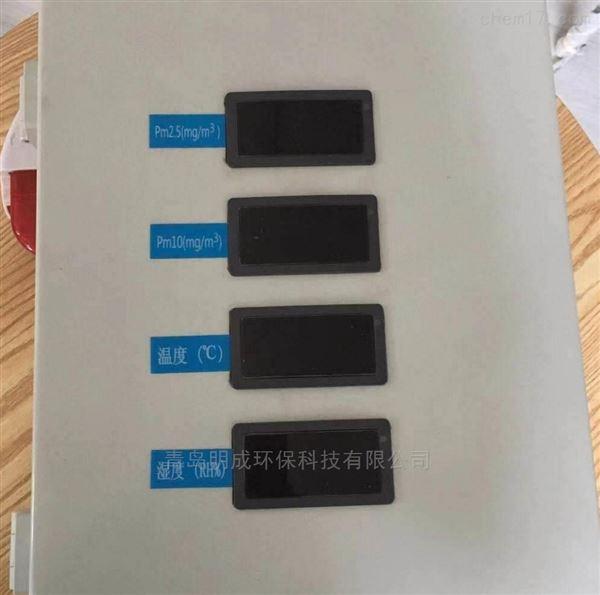 车间用LB-ZXF在线数显式激光粉尘测试仪