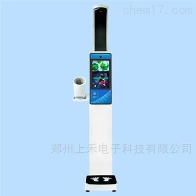 SH-V18SH-V18 高端智能大屏身高体重血压一体机
