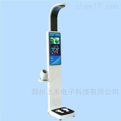 SH-10XD身高體重醫用體檢儀 自助健康體檢一體機