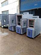 高低温试验箱武汉,多少钱,维修