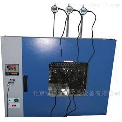 微机控制马丁耐热试验机厂家